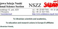To Ukrainian scientists and academics, to education and research unions in Europe EI affiliates